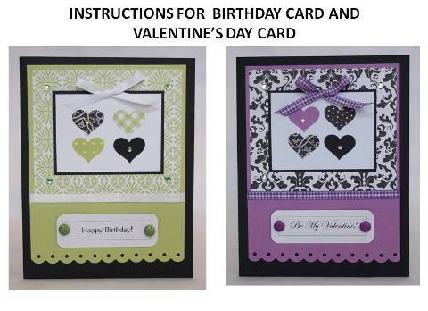 instructions for handmade valentine cards
